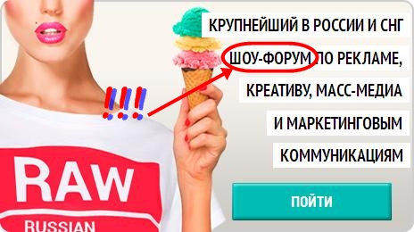 опа ганган стайл текст на русском: