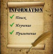 Владимир Ф. Мошков – копирайтер, говорящий правду