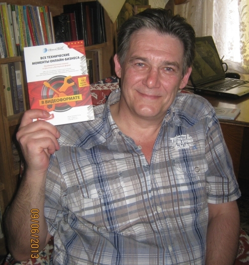 Владимир Ф. Мошков – мудрый копирайтер