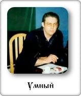 Владимир Ф. Мошков - вольный копирайтер